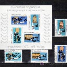 Sellos: BULGARIA 1986/9, HB 40 SIN CHARNELA, DEPORTE, BUSQUEDA SUBMARINA EN EL MAR NEGRO, . Lote 11388342
