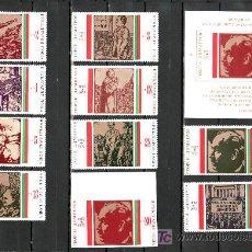 Sellos: BULGARIA 1936/44, 1945, HB 38 SIN CHARNELA, 90º ANIVERSARIO NACIMIENTO GEORGI DIMITROV,. Lote 10815542