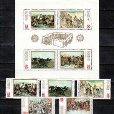 Sellos: BULGARIA 1854/8, HB 33 SIN CHARNELA, PINTURA, HISTORIA DE BULGARIA, . Lote 10633816