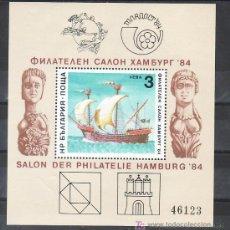 Sellos: BULGARIA HB 117 SIN CHARNELA, BARCO, SALON DE LA FILATELIA EN HAMBURGO,. Lote 11388341