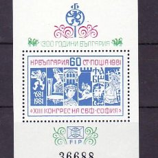 Sellos: BULGARIA HB 102 SIN CHARNELA, F.I.P., 13º CONGRESO UNION FILATELISTA BULGAROS, . Lote 11527351