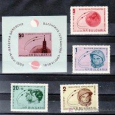 Sellos: BULGARIA A 98/101, HB 10 SIN CHARNELA, ASTRONAUTAS, ESPACIO, LUNA Y SATURNO, VOSTOCKS V Y VI, . Lote 10633862