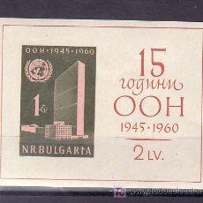 Stamps - BULGARIA HB 7 SIN CHARNELA, NN.UU., 15º ANIVERSARIO DE LAS NACIONES UNIDAS, - 10633847