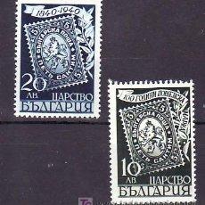Sellos: BULGARIA 348/9 SIN CHARNELA, CENTENARIO DEL SELLO, . Lote 10493531