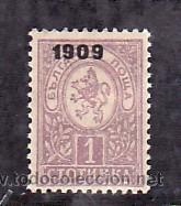 BULGARIA 72 CON CHARNELA, SOBRECARGADO, (Sellos - Extranjero - Europa - Bulgaria)