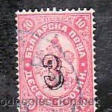 Sellos: BULGARIA 24 USADA, SOBRECARGADO, . Lote 10815557