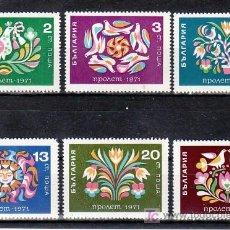 Sellos: BULGARIA 1836/41 CON CHARNELA, PRIMAVERA,. Lote 155445646
