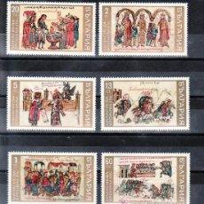 Sellos: BULGARIA 1695/700 SIN CHARNELA, VI CENTENARIO DE LA CRONICA DE MANASSI, . Lote 10537058