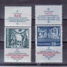 Sellos: BULGARIA 1692/3 SIN CHARNELA, RELIGION, 1100º ANIVERSARIO DEL FILOSOFO CONSTANTIN CYRILLE, . Lote 9016710