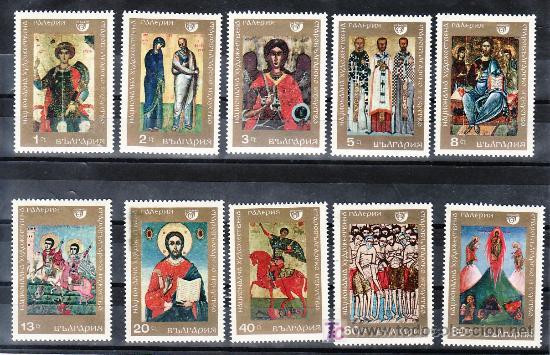BULGARIA 1668/76, SH HB 26 SIN CHARNELA, PINTURA CUADRO GALERIA ARTE, SOFIA 69 EXP FIL INTERNACIONAL (Sellos - Extranjero - Europa - Bulgaria)