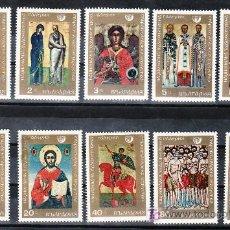Sellos: BULGARIA 1668/76, SH HB 26 SIN CHARNELA, PINTURA CUADRO GALERIA ARTE, SOFIA 69 EXP FIL INTERNACIONAL. Lote 10815548