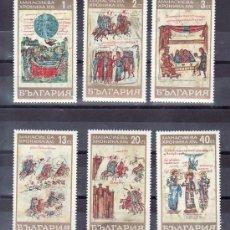 Sellos: BULGARIA 1661/6 SIN CHARNELA, VI CENTENARIO DE LA CRONICA DE MANASSI, . Lote 9016987