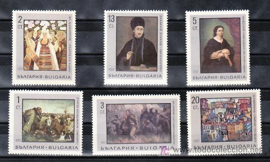 BULGARIA 1563/8 SIN CHARNELA, PINTURA CUADROS DE LA GALERIA NACIONAL DE SOFIA, (Sellos - Extranjero - Europa - Bulgaria)