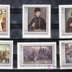 Sellos: BULGARIA 1563/8 SIN CHARNELA, PINTURA CUADROS DE LA GALERIA NACIONAL DE SOFIA, . Lote 10493519