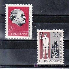 Sellos: BULGARIA 1461/2 SIN CHARNELA, 9º CONGRESO DEL PARTIDO EN SOFIA, . Lote 9017128