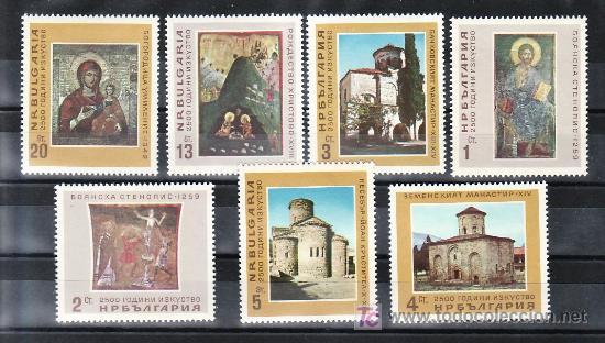BULGARIA 1392/8 SIN CHARNELA, 2500º AÑOS DE ARTE NACIONAL, PINTURAS Y MONUMENTOS, (Sellos - Extranjero - Europa - Bulgaria)