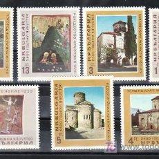 Sellos: BULGARIA 1392/8 SIN CHARNELA, 2500º AÑOS DE ARTE NACIONAL, PINTURAS Y MONUMENTOS, . Lote 35447464