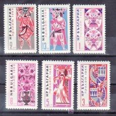 Sellos: BULGARIA 1386/91 SIN CHARNELA, PRIMAVERA, . Lote 155445681