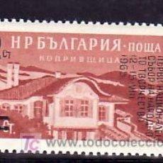 Sellos: BULGARIA 1362 SIN CHARNELA, SOBRECARGADO, EXPOSICION NACIONAL DE ARTE POPULAR EN KOPRIVSTITZA, . Lote 9017287