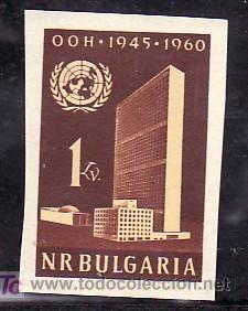BULGARIA 1040A SIN DENTAR SIN CHARNELA, 15º ANIVERSARIO DE LAS NACIONES UNIDAS, (Sellos - Extranjero - Europa - Bulgaria)