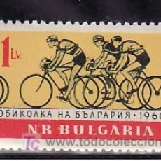 Sellos: BULGARIA 1036 SIN CHARNELA, DEPORTE, 10º TOUR CICLISTA DE BULGARIA, . Lote 9017602