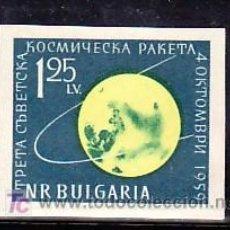 Sellos: BULGARIA 1005A SIN DENTAR SIN GOMA, ESPACIO, LUNIK III, . Lote 10815552