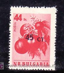 BULGARIA 961 SIN CHARNELA, AGRICULTURA, TOMATES, SOBRECARGADO, (Sellos - Extranjero - Europa - Bulgaria)