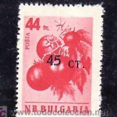 Stamps - BULGARIA 961 SIN CHARNELA, AGRICULTURA, TOMATES, SOBRECARGADO, - 9028751