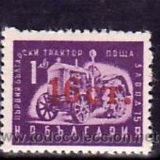 Sellos: BULGARIA 894 SIN CHARNELA, TRACTOR, SOBRECARGADO, . Lote 9029031