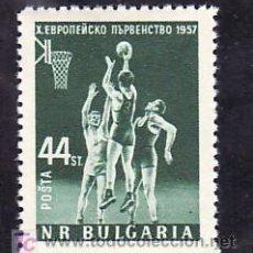 Sellos: BULGARIA 890 SIN CHARNELA, DEPORTE, 10º CAMPEONATO DE EUROPA DE BALONCESTO . Lote 9029073