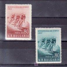 Sellos: BULGARIA 887/8 CON CHARNELA, DEPORTE, 4º TOUR CICLISMO DE EGYPTO, . Lote 9029137