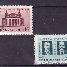Sellos: BULGARIA 873/4 SIN CHARNELA, CENTENARIO DEL TEATRO NACIONAL, . Lote 9029195