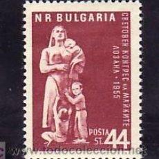 Sellos: BULGARIA 838 SIN CHARNELA, CONGRESO MUNDIAL DE LAS MADRES EN LAUSANNE,. Lote 9029277
