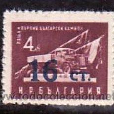 Stamps - BULGARIA 833 SIN CHARNELA, CAMION, SOBRECARGADO, - 9029300