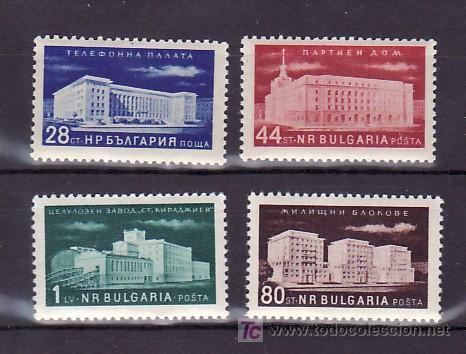 BULGARIA 810/3 SIN CHARNELA, EDIFICIOS MODERNOS, (Sellos - Extranjero - Europa - Bulgaria)