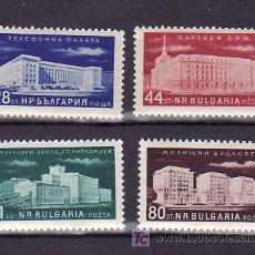 Sellos: BULGARIA 810/3 SIN CHARNELA, EDIFICIOS MODERNOS, . Lote 10815553