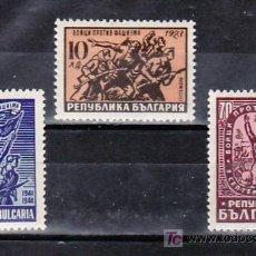 Sellos: BULGARIA 536/8 SIN CHARNELA, LUCHA CONTRA EL FASCISMO, . Lote 10815554