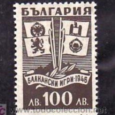Sellos: BULGARIA 477 SIN CHARNELA, DEPORTE, JUEGOS DEPORTIVOS BALCANICOS, . Lote 9029620