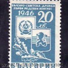 Sellos: BULGARIA 476 SIN CHARNELA, FIESTA DE LA AMISTAD SOVIETICO BULGARO. Lote 10581842