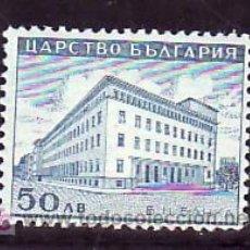 Sellos: BULGARIA 386 CON CHARNELA, ARQUITECTURA, EDIFICIO BANCO NACIONAL, . Lote 9029738