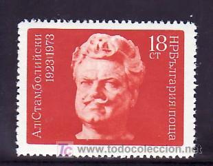 BULGARIA 2007A SIN CHARNELA, 50º ANIVº MUERTE DEL LIDER DEL PARTIDO CAMPESINO ALES STAMBOULISKI, (Sellos - Extranjero - Europa - Bulgaria)