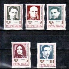 Sellos: BULGARIA 1966/70 SIN CHARNELA, COMBATIENTES ANTIFASCISTAS, . Lote 35361102
