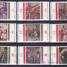 Sellos: BULGARIA 1936/44 SIN CHARNELA, IMPRENTA, 90º ANIVERSARIO NACIMIENTO GEORGI DIMITROV, . Lote 10815547