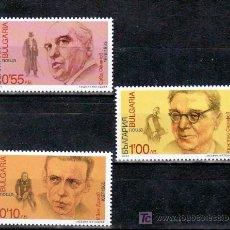 Sellos: BULGARIA NOVEDAD AÑO 2007 (3 VALORES) SIN CHARNELA, HISTORIA DEL TEATRO BULGARO, . Lote 9142660