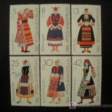 Timbres: BULGARIA 1983 IVERT 2765/70 *** TRAJES REGIONALES FEMENINOS - FOLKLORE. Lote 158011725