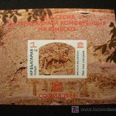 Sellos: BULGARIA 1985 HB IVERT 129 *** 40º ANIVERSARIO DE LA UNESCO - ARQUEOLOGÍA. Lote 18113099