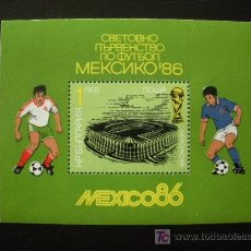 Sellos: BULGARIA 1986 HB IVERT 139 *** COPA DEL MUNDO DE FUTBOL - MEXIXO-86 - DEPORTES. Lote 18113133