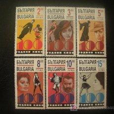 Sellos: BULGARIA 1995 IVERT 3625/30 *** PERSONAJES CINEMATOGRÁFICOS - CINE. Lote 19927614