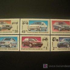 Sellos: BULGARIA 1992 IVERT 3433/8 *** HISTORIA DEL AUTOMOVIL - COCHES MODERNOS. Lote 19927665