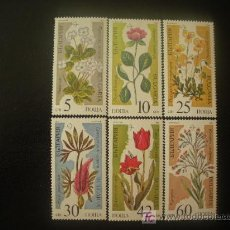 Sellos: BULGARIA 1989 IVERT 3229A/29F *** FLORA - PLANTAS EN PELIGRO DE EXTINCIÓN . Lote 19928091